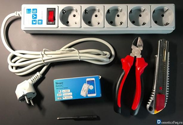 sonoff basic инструмент для подключения реле